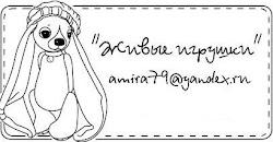 Мой фирменный штамп
