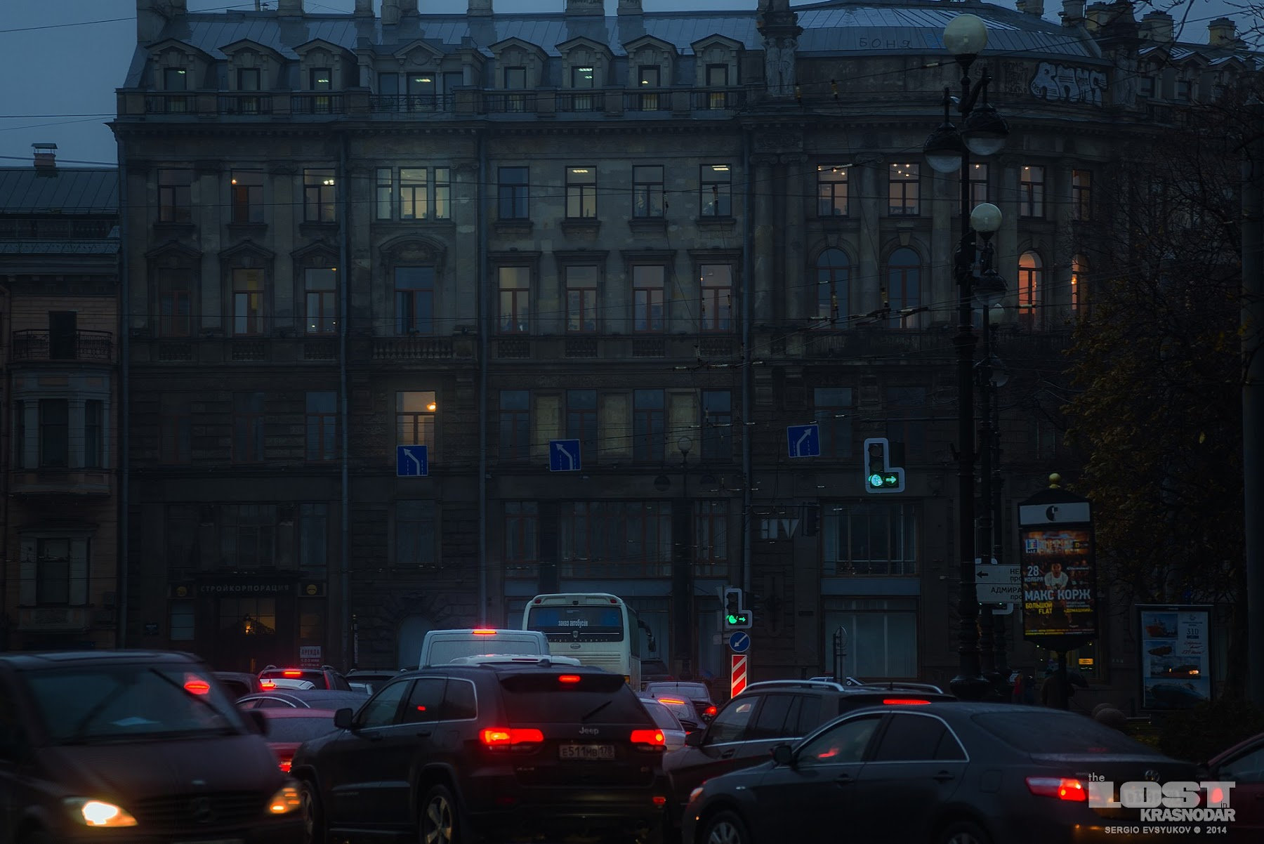 Saint Petersburg street