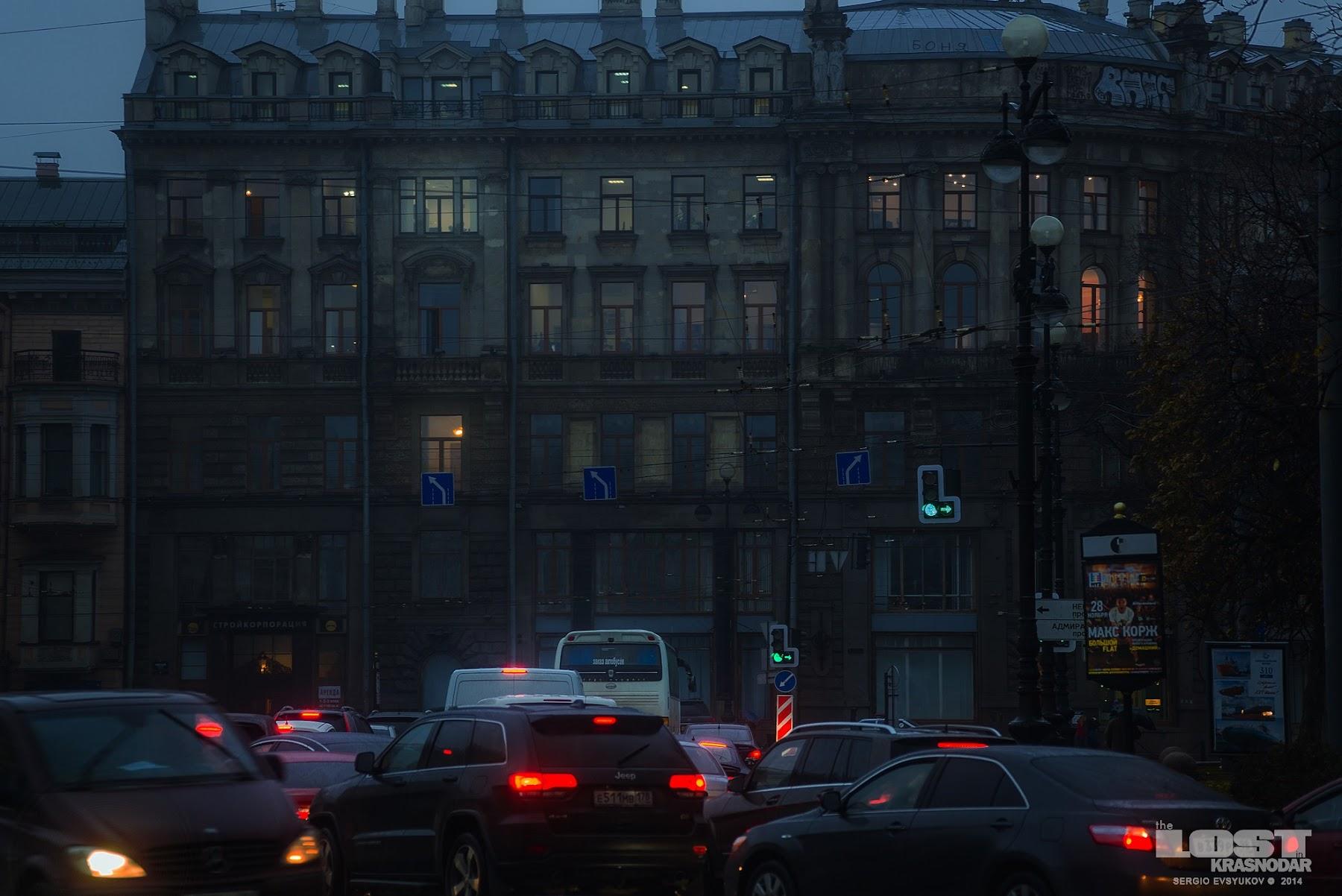 Saint Petersburg street