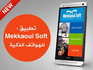 http://mekkaouisoft.blogspot.com/2015/06/Meksoft.app.html