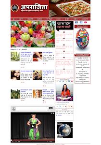 www.mainaparajitaweb.com