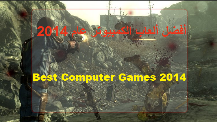 pc best computer games 2014