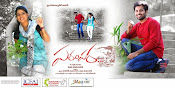 Parampara movie wallpapers-thumbnail-11
