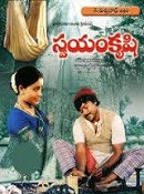 Swayamkrushi telugu Movie