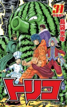 Toriko Manga