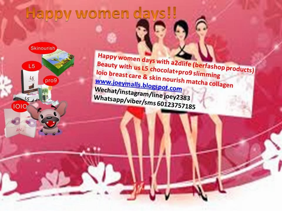 wish you happy women day 8 3 2014