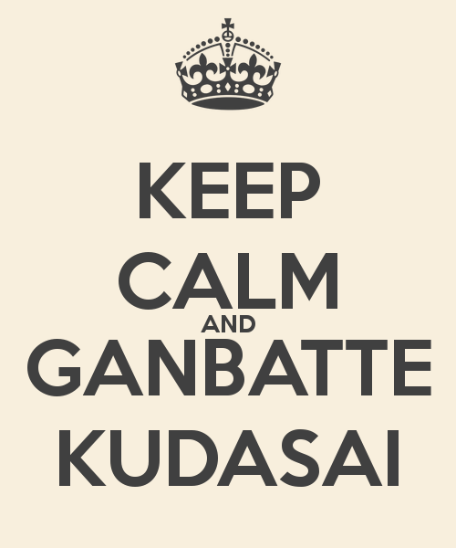 Rentrée 2016 Keep-calm-and-ganbatte-kudasai-10