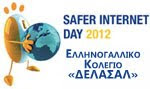 "Ημερίδα ""Safer Internet Day 2012"""