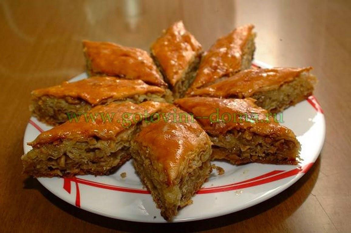 Пахлава медовая армянский