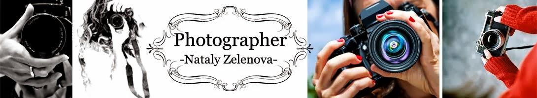 ZeleNova