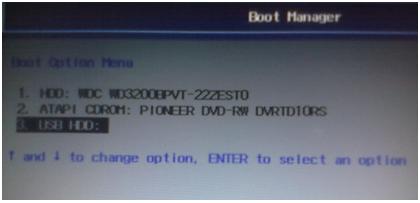 Atau dengan cara masuk ke BIOS dengan cara klik F2, setelah masuk ke ...