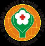 logo RSU Cibabat
