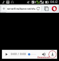 Download Gratis Murottal Al-Qur'an 30 Juz Oleh Syaikh Mishari Rashid Alafasy