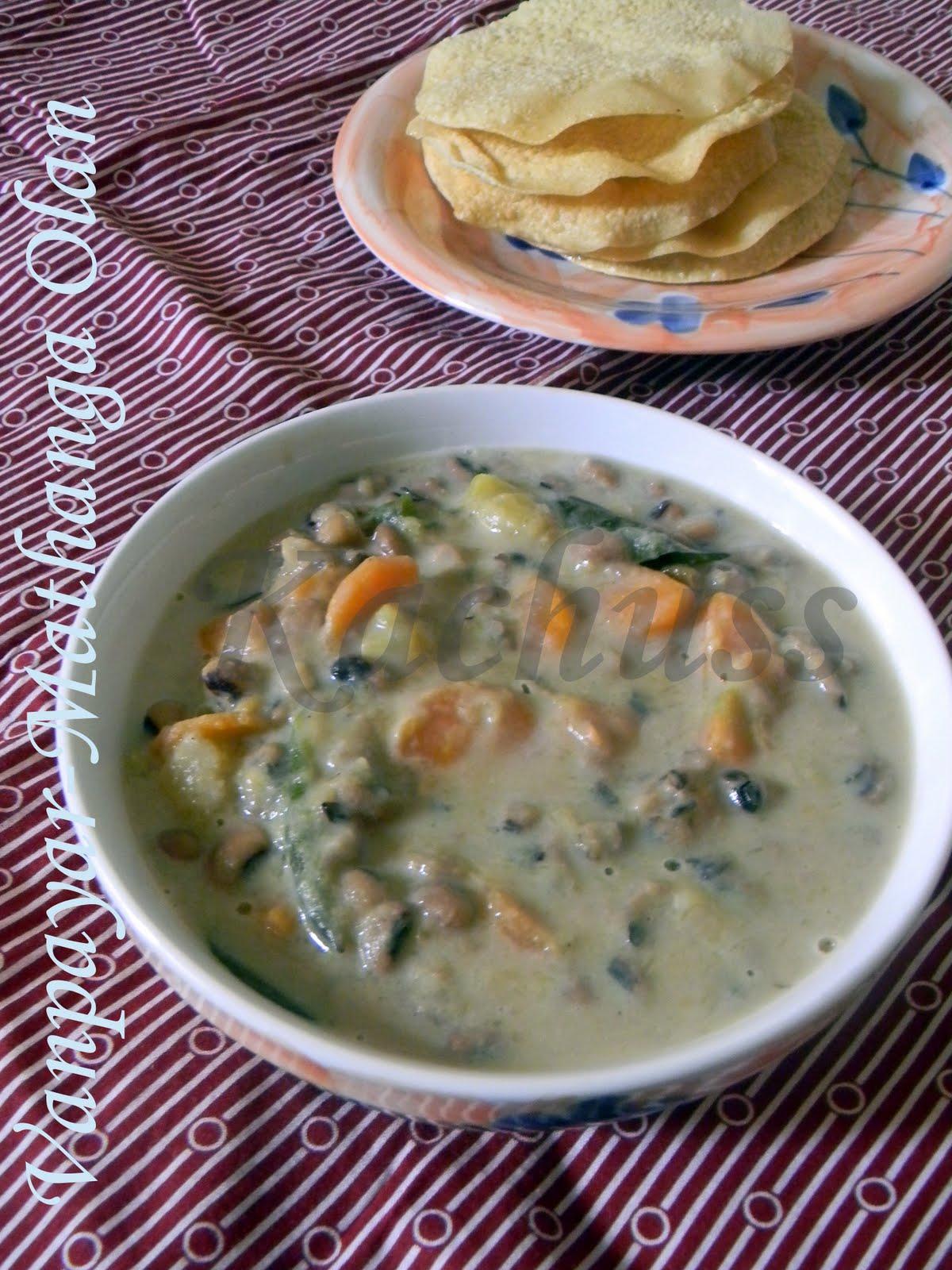 ... -Vanpayar Olan (Black eyed beans and pumpkin in coconut milk gravy