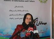 شکریه اصیل برنده جایزه جهانی زن شجاع ۲۰۱۰