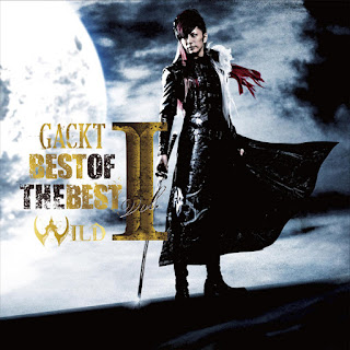GACKT - BEST OF THE BEST (WILD CD Ver.) - YESASIA
