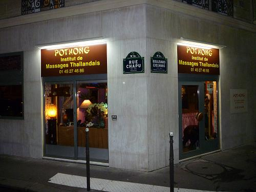 Avenue massage bien choisir son salon de massage paris for Salon coze paris 16