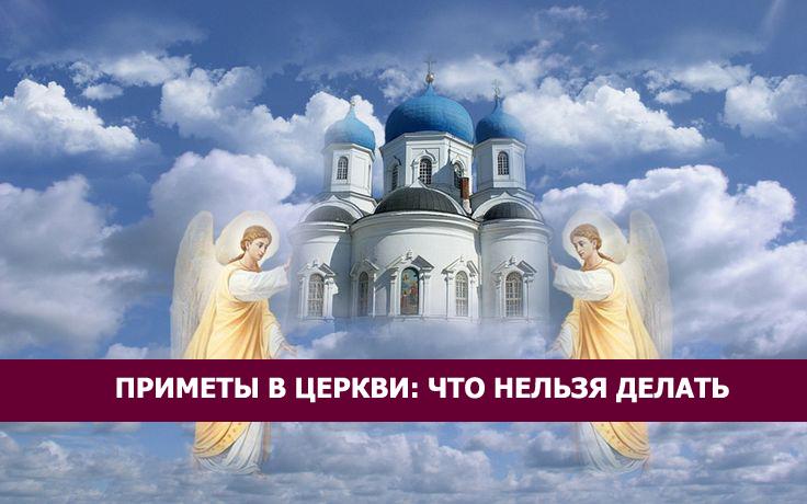 Что делать в воскресенье православие