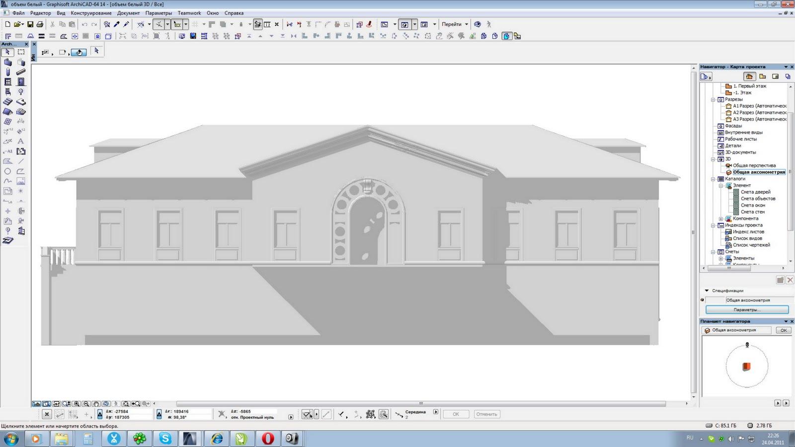 Как фасад в архикаде сделать 387