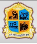 Thane City Municipal Corporation image