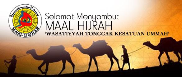 Sejarah Takwim Bulan Islam Hijrah