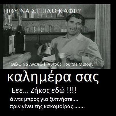 ΠΑΛΙΟΣ ΕΛΛΗΝΙΚΟΣ ΚΙΝΗΜΑΤΟΓΡΑΦΟΣ