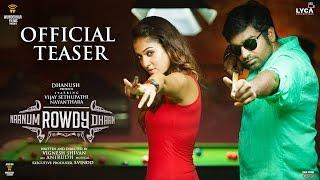 Naanum Rowdy Dhaan – Official Teaser _ Vijay Sethupathi,Nayanthara _ Anirudh _ Vignesh Shivan