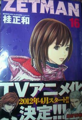 Zetman manga obi anime abril 2012 anuncio