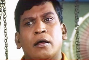 Vadivelu Oil Comedy – Aanai Tamil Movie