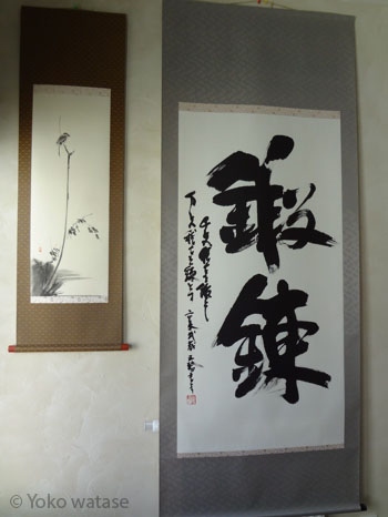 Japonais Nice professeur de japonais et de calligraphie - Tatouage Calligraphie Japonaise