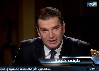 فيديو حلقة برنامج للنشر طوني خليفة قناة الجديد حلقة السبت 29/6/2013 كاملة