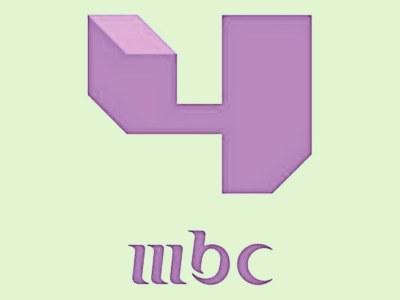 Watch Mbc 4 Online Live Mbc 4 Tv 7