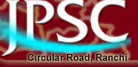 Jobs in Jharkhand PSC