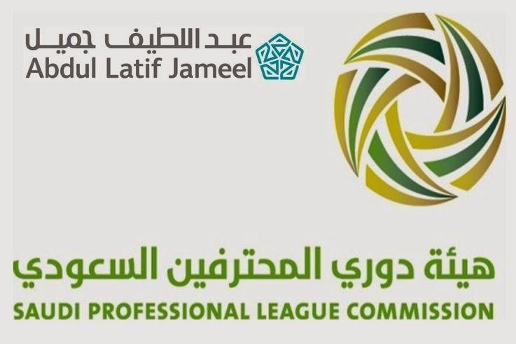 مشاهدة مباراة النصر والشباب فى ديربى الرياض اليوم الجمعة 28/3/2014