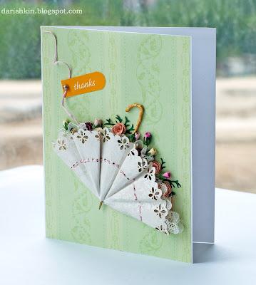 открытка зонт с цветами