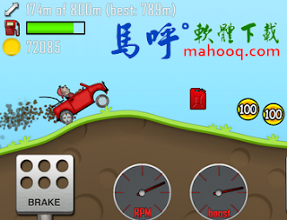 Hill Climb Racing APK / APP Download,Hill Climb Racing Android APP,好玩的手機遊戲 APP 下載