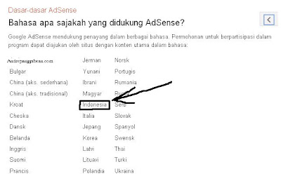 google adsense support bahasa indonesia