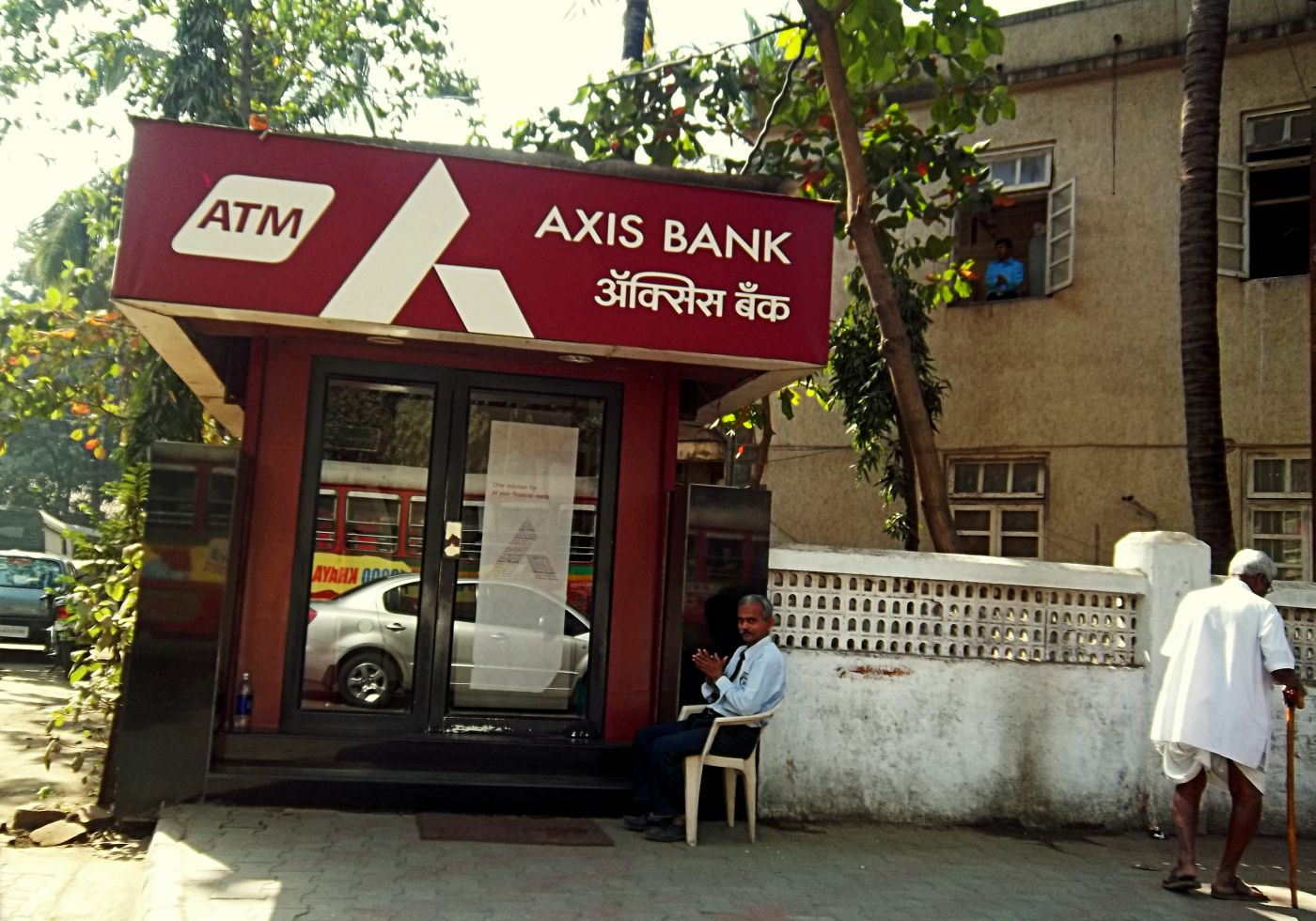 How to Reset Axis Bank Debit Card ATM Pin - Tech2Touch