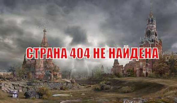 Встреча Нуланд и Суркова в Калининградской области завершилась - Цензор.НЕТ 6595