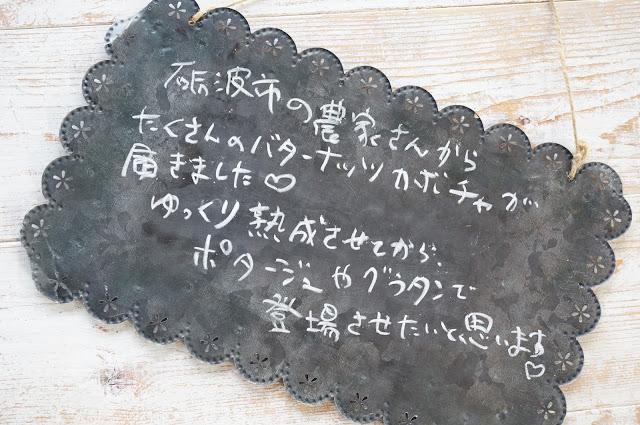 石川県 金沢 ランチ ディナー ハロウィン 仮装OK カフェ & バー ミクカ