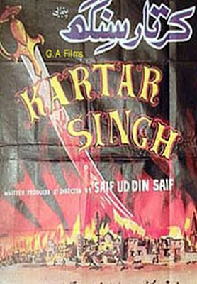 Kartar Singh 1959 Punjabi Movie Watch Online