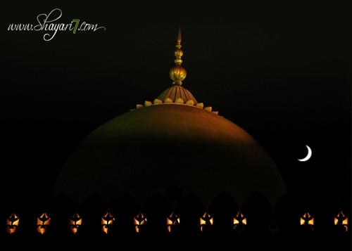 Sad eid shayari - jo ghar se dur hai unke liye