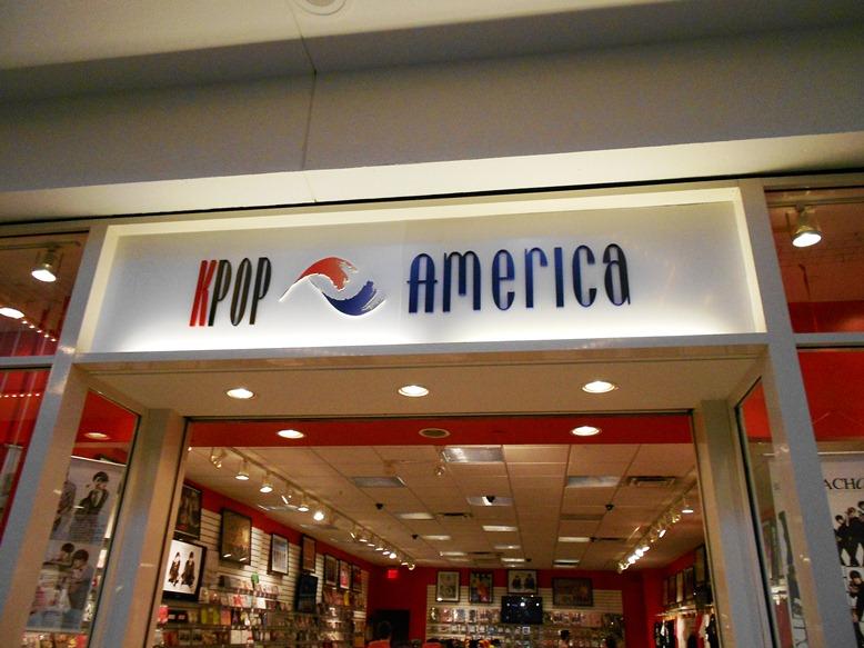 Shop America kiss kiss kpop reviews: vacation adventures: kpop america!