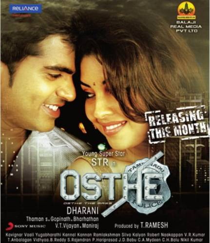 2011 video songs download osthi video songs download osthi tamil video
