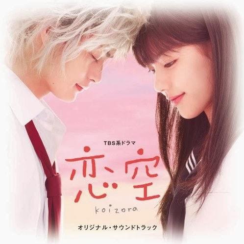Ai No Uta lyrics by Fukui Mai - original song full text ...