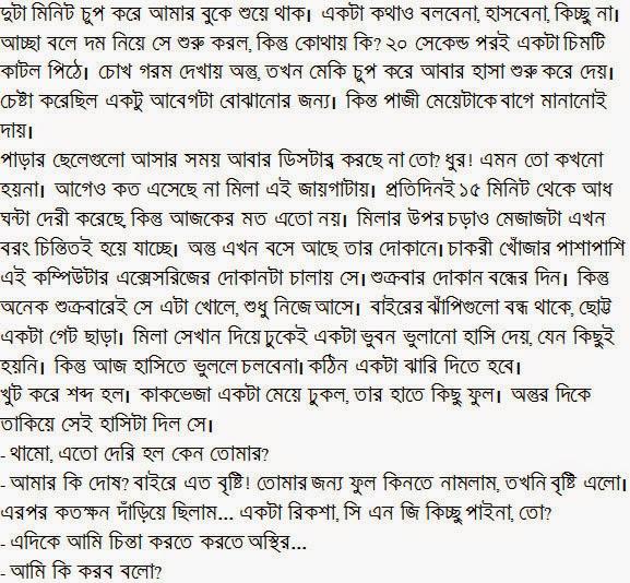 bangla essay search Bangla tribune 16 ittefaq 15 the website of manab zamin is 15th best website in bangladesh and 4th best bengali news website around the.