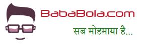 BabaBola.com | बाबा बोला