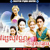 Vong Sovan Chan Songva-[06-12Ep] Continued