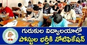 TSPSC Gurukul Teachers