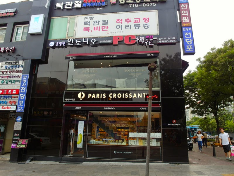 Ewha Summer Studies Paris Croissant Apgujeong Rodeo Street Seoul South Korea lunarrive travel blog